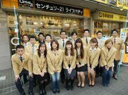 株式会社ライフバディ 埼玉県 ふじみ野市 店舗写真