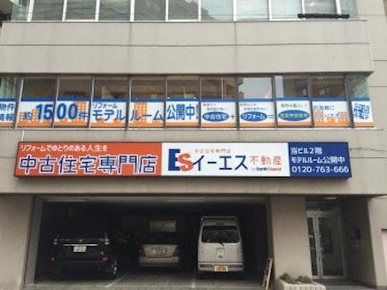アースシグナル株式会社 埼玉県 川越市 店舗外観