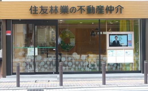 住友林業ホームサービス株式会社 府中店 東京都 新宿区 店舗外観