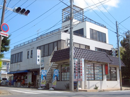 有限会社栄光開発 千葉県 八街市 店舗外観