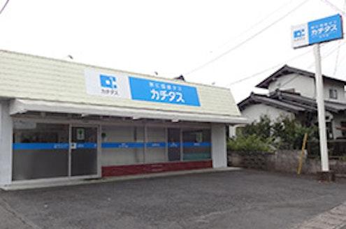 株式会社カチタス 水戸店 茨城県 水戸市 店舗外観