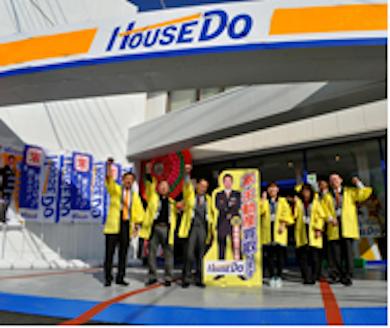 有限会社クサノ 千葉県 香取市 店舗写真1