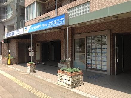 南総キングダム株式会社 千葉県 館山市 外観