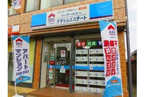 株式会社すずらんエステート 千葉県 成田市 店舗の外観