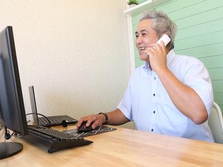 株式会社サングッド 千葉県 大網白里市 代表取締役 坂本 清文
