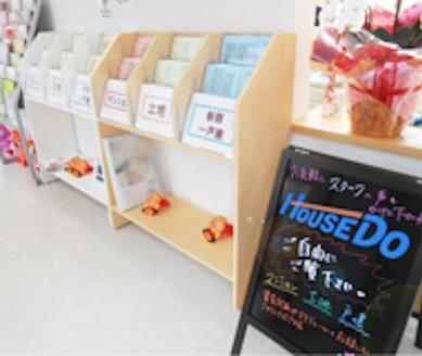 株式会社新和建設 愛知県 北名古屋市 店内の様子