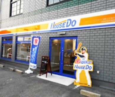 株式会社新和建設 愛知県 北名古屋市 店舗外観
