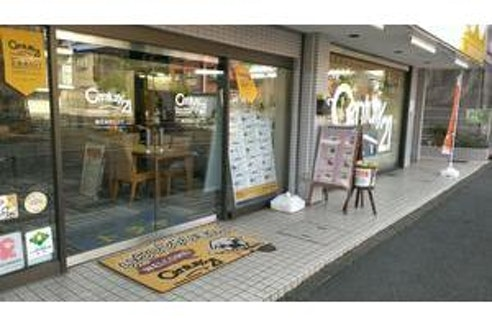株式会社 トラヤ 東京都 羽村市 店舗外観