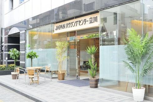 株式会社 東宝ハウス立川 東京都 立川市 店舗外観
